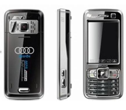 Déblocage Téléphone Portable Chinois gratuit !