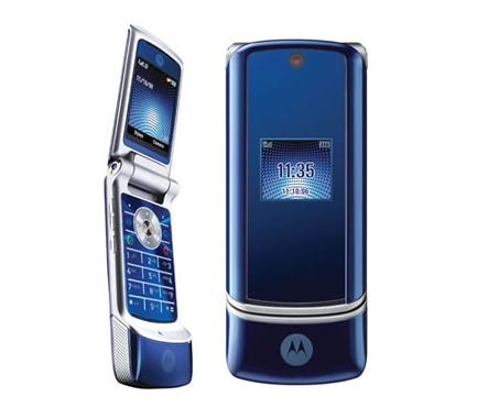 Déblocage des Motorola K1 et Z3 gratuit !