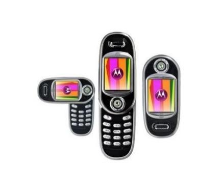 Déblocage Motorola v80 et v220 gratuit !