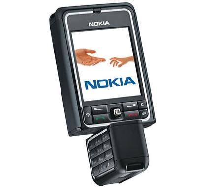 Déblocage Nokia BB5 gratuit !