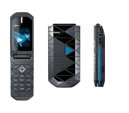 Déblocage Nokia DCT4++ gratuit !