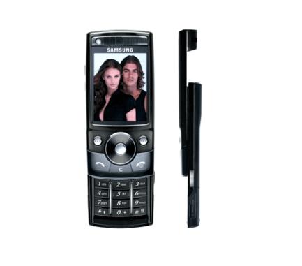 Déblocage Samsung G600 gratuit !