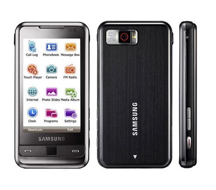 Déblocage Samsung i780, i907, Omnia i900 gratuit !