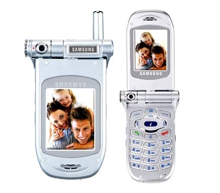 Déblocage Samsung SGH-P400 gratuit !