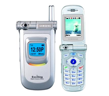 Déblocage Samsung SGH-V200 gratuit !