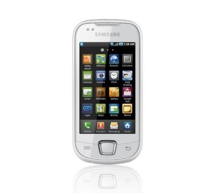 Root et Déblocage Samsung Galaxy Naos et Teos gratuit !
