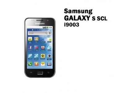 d blocage samsung galaxy s scl i9003 gratuit deblokgsm. Black Bedroom Furniture Sets. Home Design Ideas