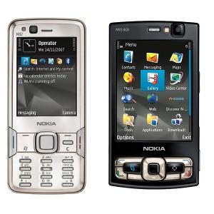 Déblocage Nokia SL2 gratuit avec NssPro !