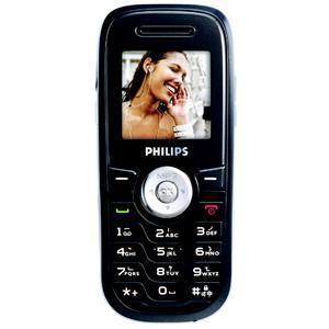 Déblocage s660 gratuit ! Le téléphone le plus facile à débloquer au monde !