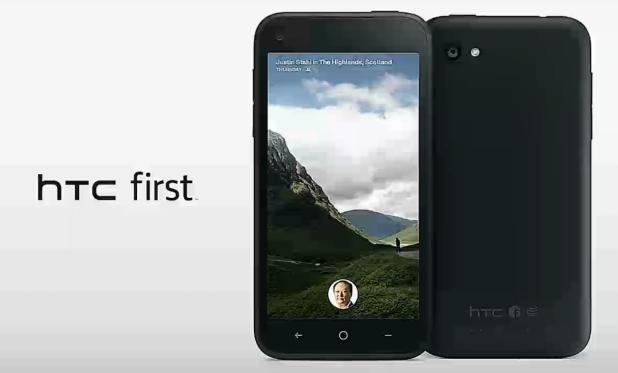 Déblocage HTC First (Facebook) gratuit