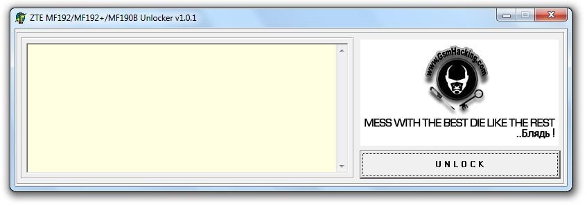 zte mf192 unlocker 1