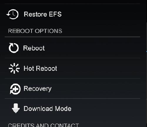 Télécharger Samsung Tool V5 pour sauvegarder votre EFS