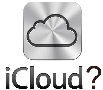 Vérifier si un iPhone ou un iPad est verrouillé avec iCloud grâce à l'imei!