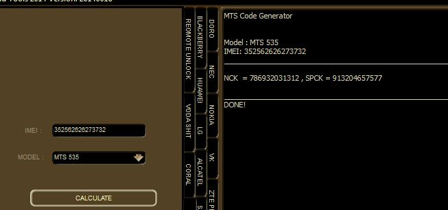 mts unlock code  uat2014