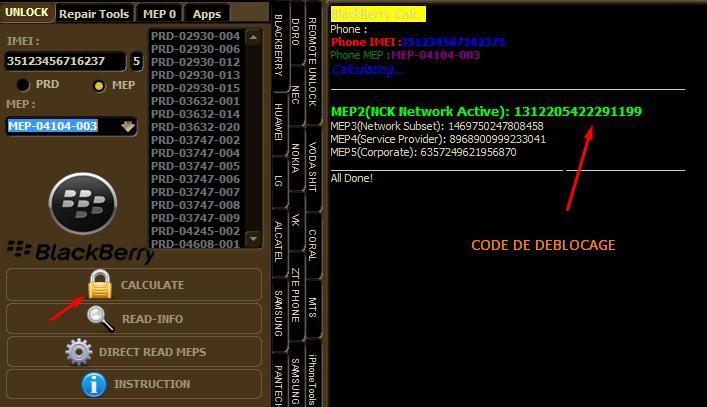 unlock code bb uat 2014
