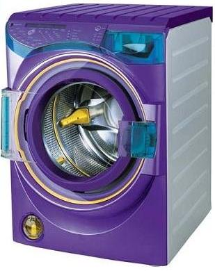 Débloquer le lave linge Dyson cr01 contrarotator gratuitement