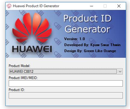 Huawei Product ID Generator