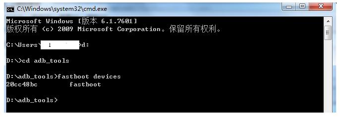 cmd bootloader huawei