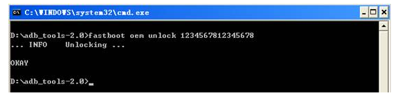 cmd bootloader unlock huawei